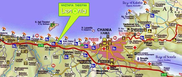 agia marina kreta kart Taverna LEMONIA   Agia Marina   GR 73100 Chania   Tel. 28210 84516